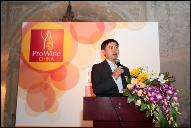 ProWeinChina